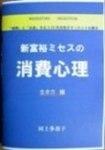 ikikata070129PICT1007ss.JPG