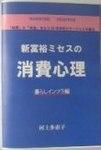 infrassstoriPICT0941.JPG